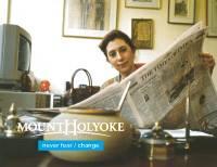 Dina Vakil '69