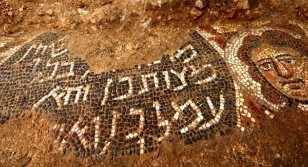 Huqoq, Israel