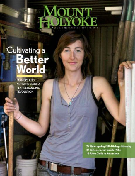 Quarterly Cover_summer2010