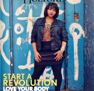Quarterly Cover_spring2011