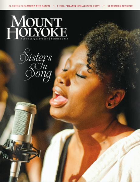 Quarterly Cover_summer2013