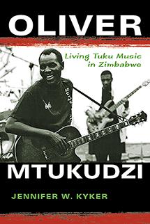 Oliver Mtukudzi by Jennifer Kyker '02