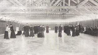The John D. Rockefeller skating rink.