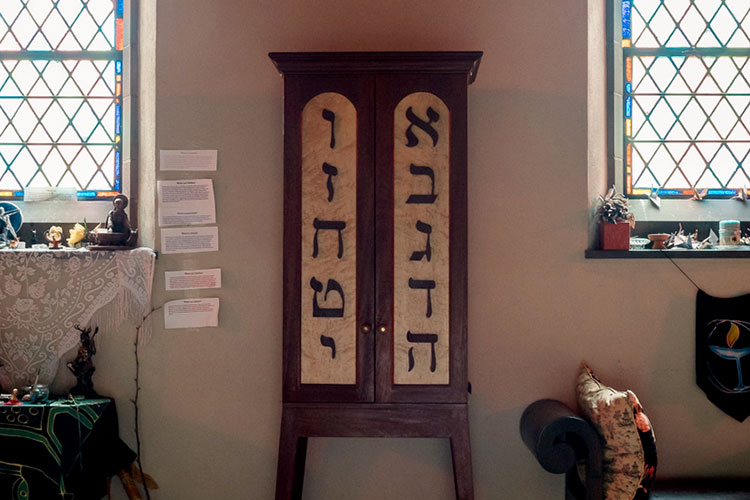 Double-doored cabinet with Hebrew symbols