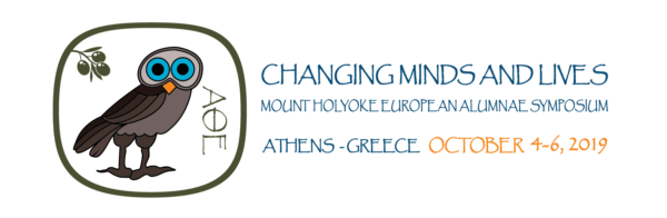 Logo for event features an owl and an olive branch with the word Athens in Greek